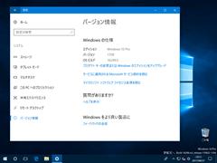 Windows10-build16299-0-01