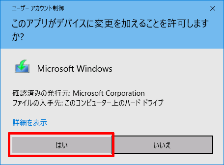 Windows10-create-install-media-11