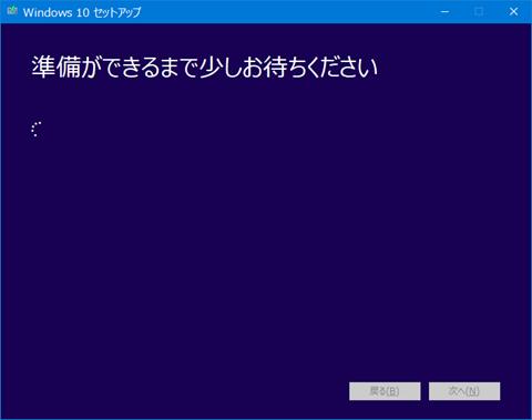 Windows10-create-install-media-12