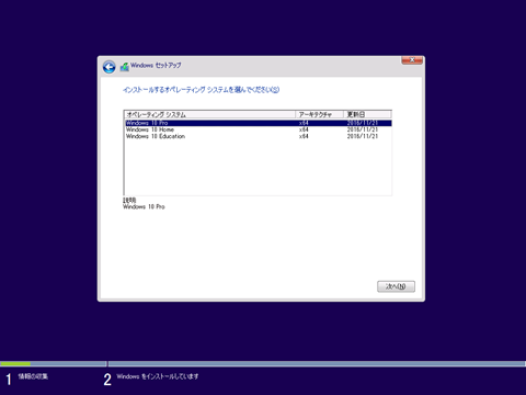 Windows10-create-install-media-1607-03