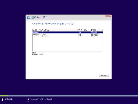 Windows10-create-install-media-1607-03