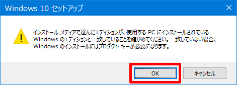Windows10-create-install-media-20