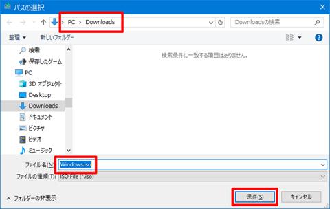 Windows10-create-install-media-ISO-42