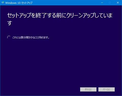 Windows10-create-install-media-ISO-47