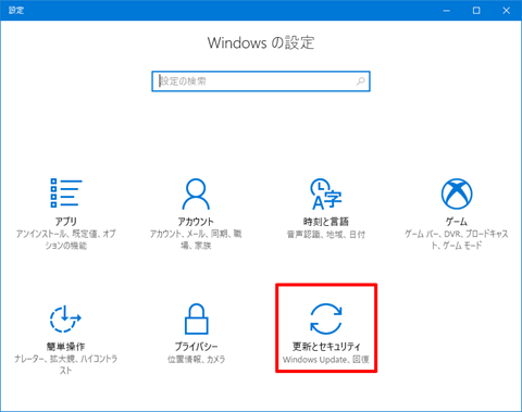 Windows10-restore-last-build-01