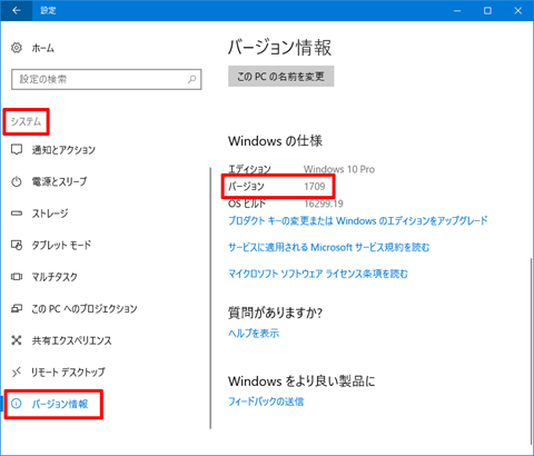 Windows10-restore-last-build-13