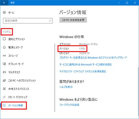 Windows10-restore-last-build-13