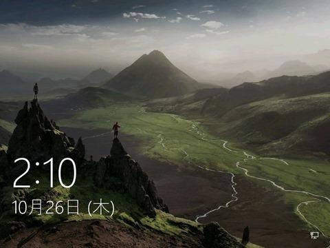 Windows10-restore-last-build-14