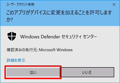 Windows10-v1703-Privacy-Detail-Setting-305