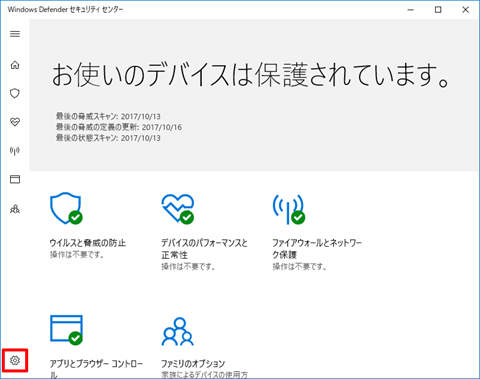 Windows10-v1709-Detail-Setting-of-Privacy-301