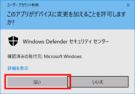 Windows10-v1709-Detail-Setting-of-Privacy-305