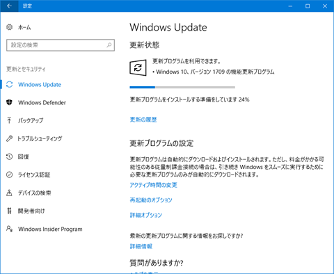 Windows10-v1709-Release-01