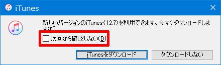 iTunes-12-7-41