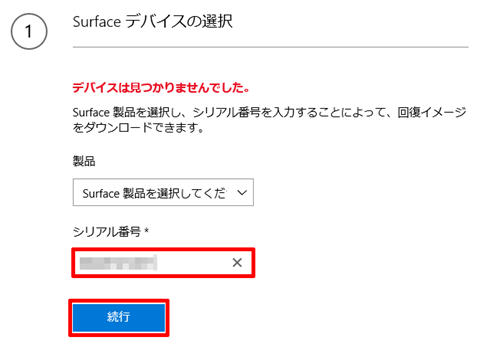 Surface-Pro-Laptop-recovery-image-01
