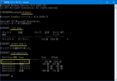 Windows10-remove-Z-Drive-03