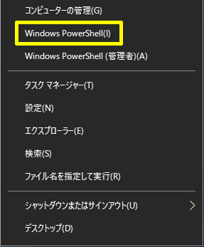 Windows10-uninstall-preinstalled-UWP-Appx-02