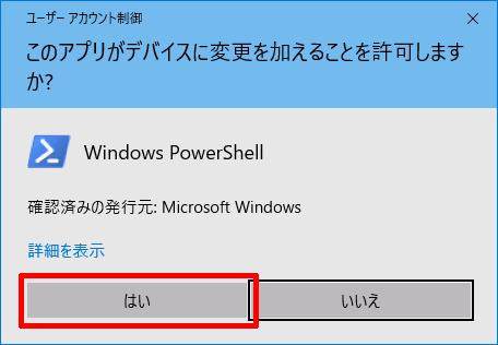 Windows10-uninstall-preinstalled-UWP-Appx-04