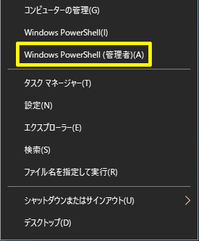 Windows10-uninstall-preinstalled-UWP-Appx-07