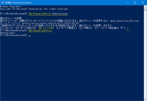 Windows10-uninstall-preinstalled-UWP-Appx-11