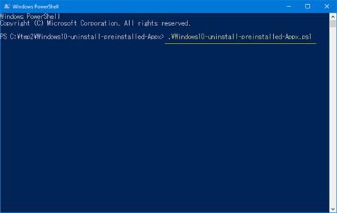 Windows10-uninstall-preinstalled-UWP-Appx-14