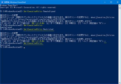 Windows10-uninstall-preinstalled-UWP-Appx-15