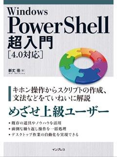 Windows10-uninstall-preinstalled-UWP-Appx-16