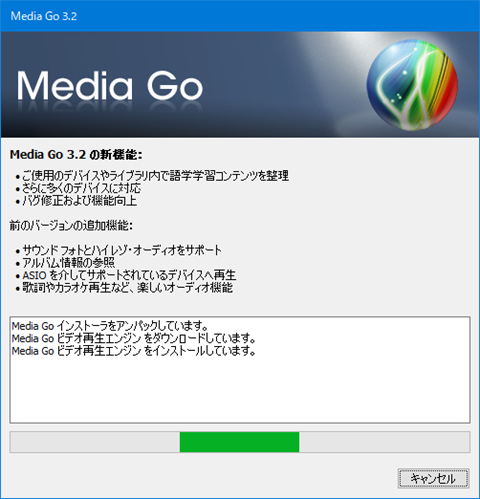 use-Media-Go-continuingly-10