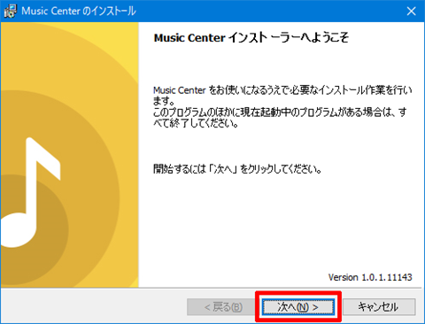 x-Appli-can-coexist-with-Music-Center-01