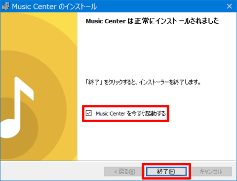 x-Appli-can-coexist-with-Music-Center-10