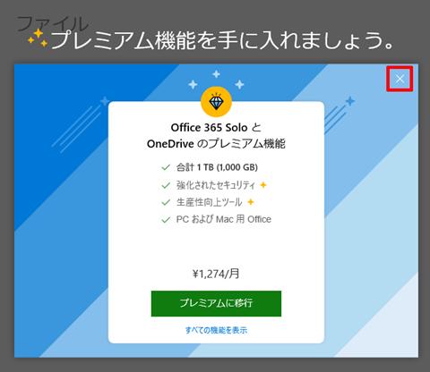 OneDrive-Lock-05