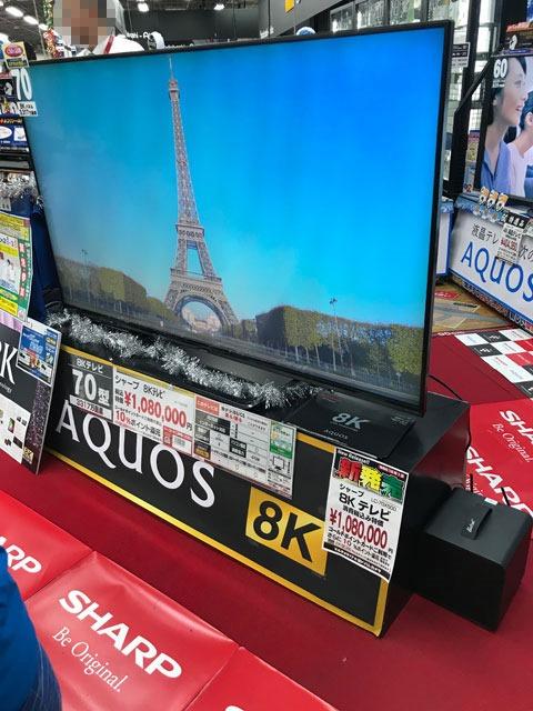 Start-Display-AQUOS-8K-at-Yodobashi-01