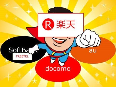The-4th-Major-Career-Rakuten-01