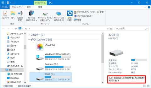 NUC6CAYH-BIOS-0045-01