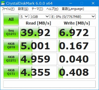 NUC6CAYH-BIOS-0045-02