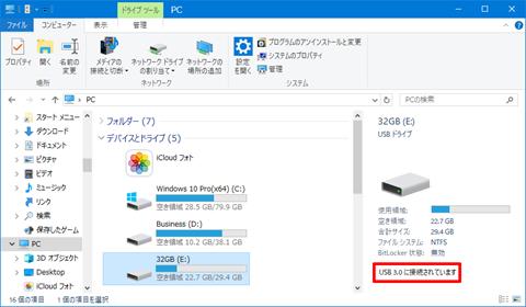NUC6CAYH-BIOS-0047-01