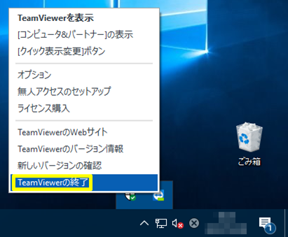 SoftEtherVPN-Windows10-129