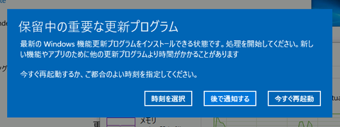 Windows10-avoid-big-update-2nd-01