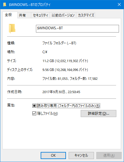 Windows10-avoid-big-update-2nd-05