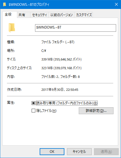 Windows10-avoid-big-update-2nd-17