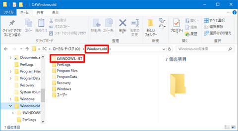 Windows10-change-big-update-file-location-04