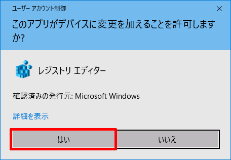 Windows-NTP-Quick-Setting-03