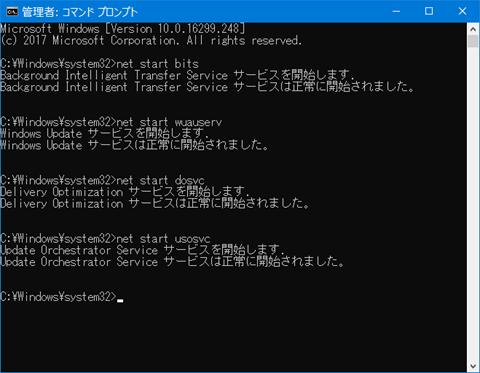 Windows10-Update-fail-repair-02