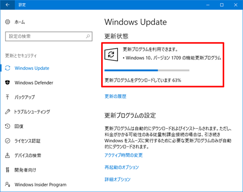 Windows10-avoid-big-update-2nd-113