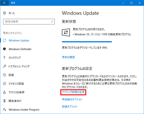 Windows10-avoid-big-update-2nd-121