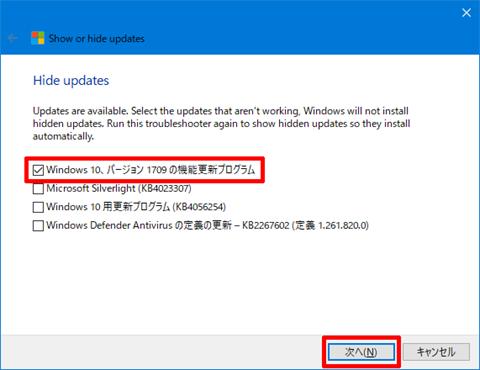 Windows10-avoid-big-update-2nd-145