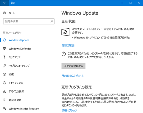 Windows10-avoid-big-update-2nd-151