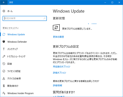 Windows10-avoid-big-update-2nd-153
