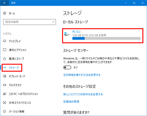 Windows10-avoid-big-update-2nd-161