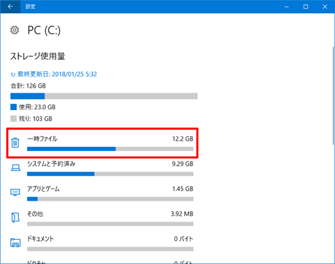 Windows10-avoid-big-update-2nd-162