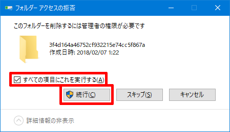 Windows10-avoid-big-update-2nd-168